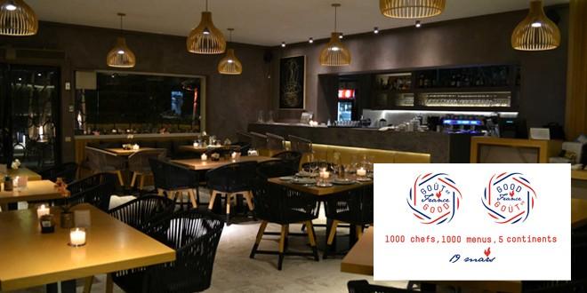 Museum-Cafe-Restaurant-Good-France