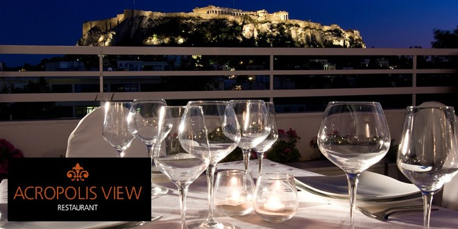 acropolis-view-restaurant