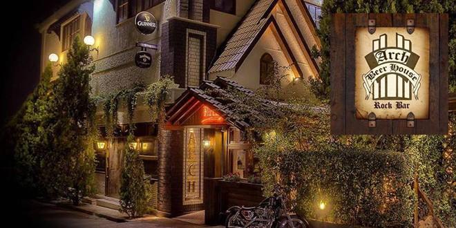 Arch Beer House στο Περιστέρι
