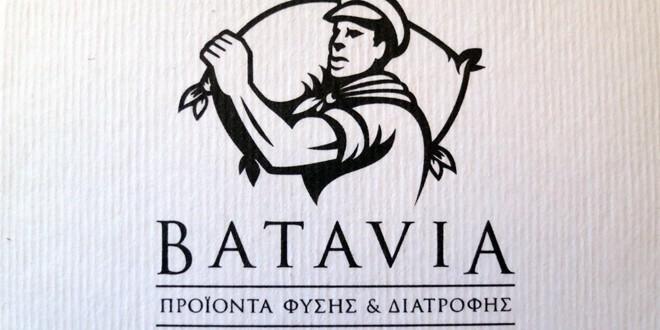 Προϊόντα φύσης και διατροφής στη BATAVIA