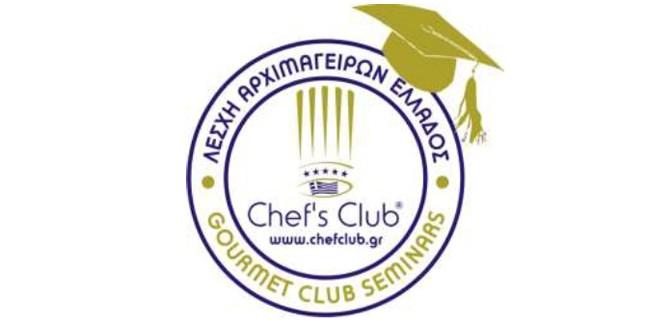 chefs-club-greece