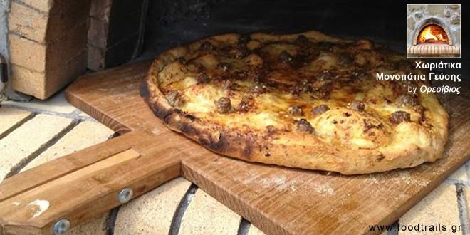 choriatiki-pizza-zymi