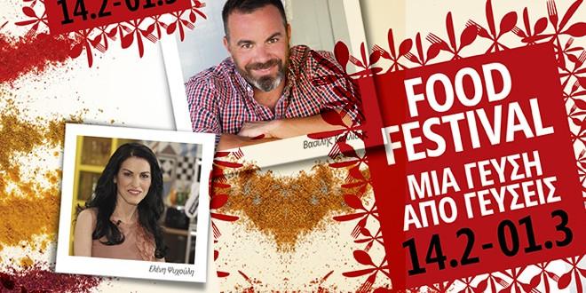 food-festival-mediteranean-cosmos