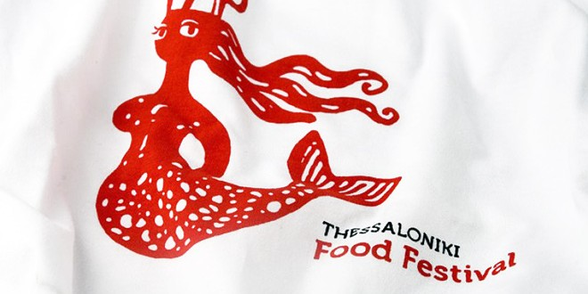 food festival thessaloniki