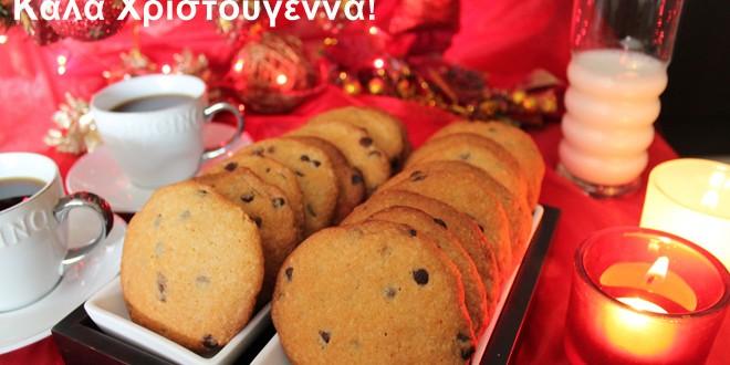 Το Food Trails σας εύχεται Καλά Χριστούγεννα!