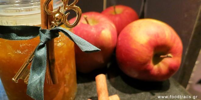 μαρμελαδα μήλο