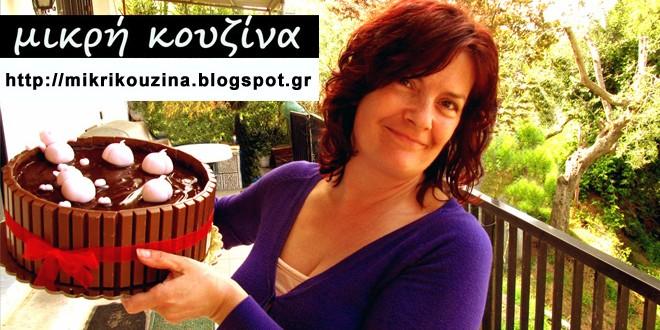 Αγγελική Ξανθάκη: δημιουργεί μέσα στη mikrikouzina.blogspot.gr