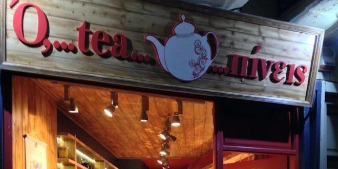 O, … tea … πίνεις στην Αράχωβα
