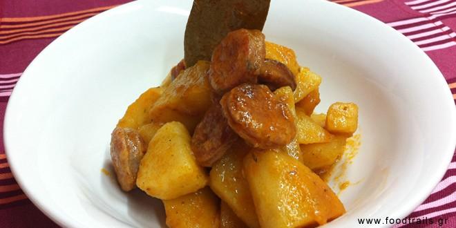 patates-loukaniko-saltsa