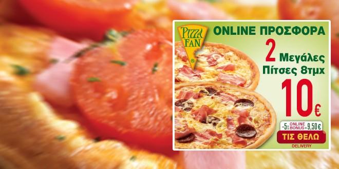 pizza-fan-offer