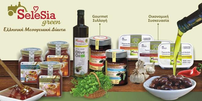 selestia-green-mesogeiaki