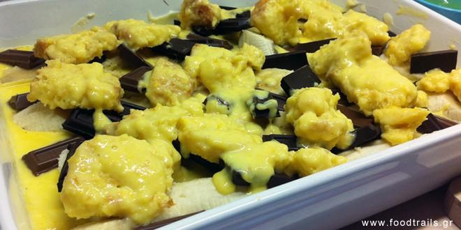 Τσουρέκι πουτίγκα με σοκολάτα και μπανάνες