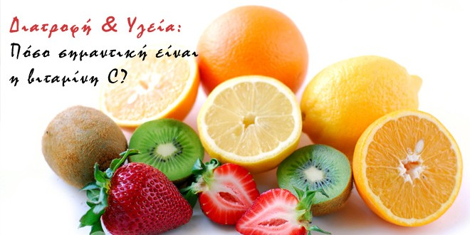 vitamin-c-ygeia