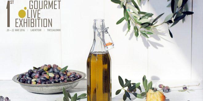 1st-gourmet-olive-exchibition-thessaloniki