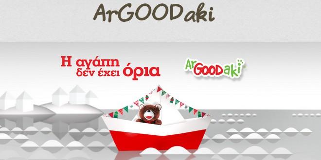 argoodaki-2013
