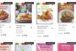 Βιβλία μαγειρικής σε προσφορά από 2,99€