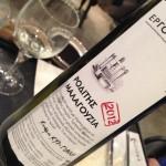 Ροδίτη Μαλαγουζιά από το κτήμα κυρ Γιάννη (ένα υπέροχο καλοκαιρινό κρασί που πίνεται άνετα και το χειμώνα)