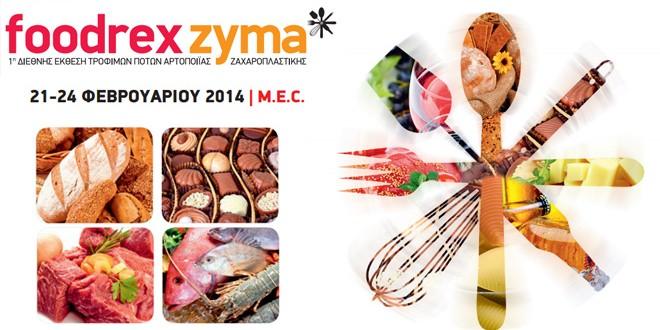 foodrex-zyma-2014