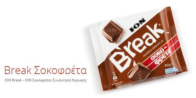 ion-break-sokofreta