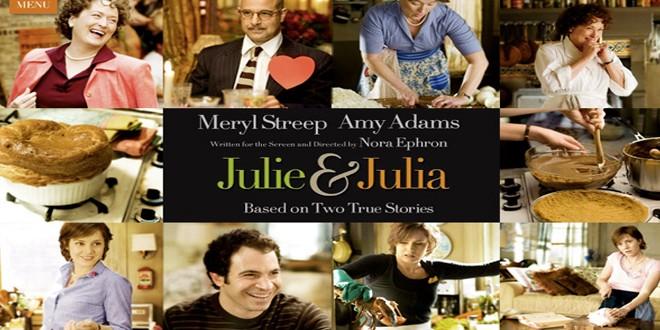 Τζούλι και Τζούλια (Julie & Julia)