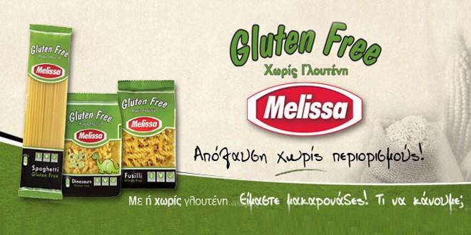melissa-glouten-free