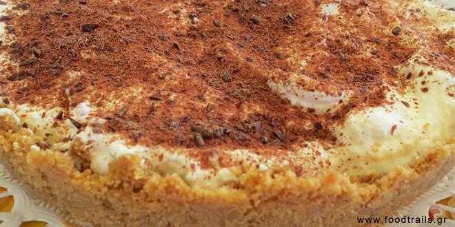 Banoffee pie (Μπανόφι)
