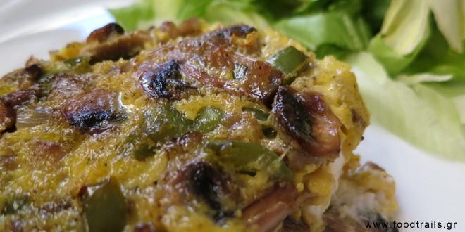 Ομελέτα φούρνου με μανιτάρια, πιπεριές και φέτα