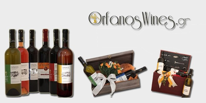 orfanos wines