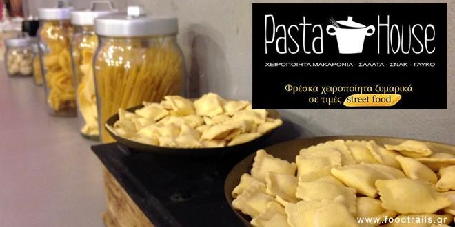Υπέροχες γεύσεις από Ιταλία στο Pasta house, Ηλιούπολη