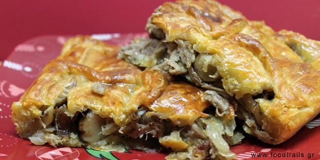 pita-katsikaki-stafides-kastana