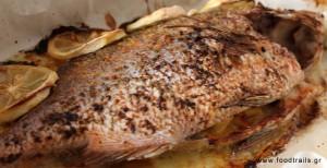 ψαρι στο φουρνο ψητο (φαγκρί)
