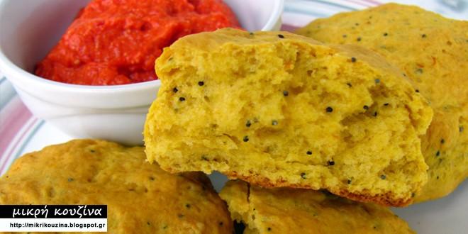 Ψωμάκια (scones) με κολοκύθα και παπαρουνόσπορο