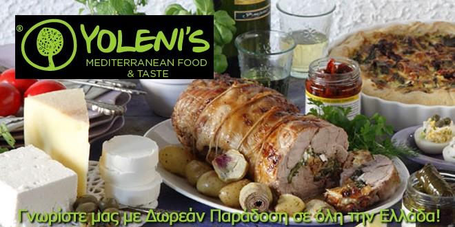 yolenis-online-shop-dorean-paradosi-mediteranean